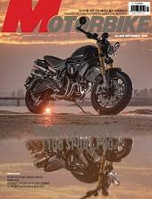 MOTORBIKE 2020년 9월호