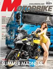MOTORBIKE 2017년 08월호