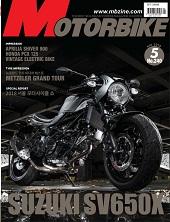 MOTORBIKE 2018년 05월호