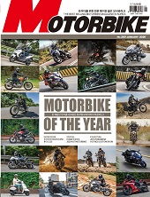 MOTORBIKE 2020년 1월호