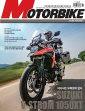 MOTORBIKE 2020년 6월호