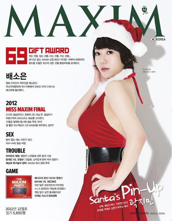 2012년 12월