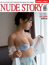 NUDE STORY 2019년 4월호