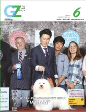 GZ 2018년 06월호