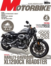MOTORBIKE 2017년 04월호