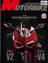 MOTORBIKE 2019년 11월호