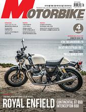 MOTORBIKE 2019년 4월호