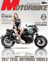 MOTORBIKE 2017년 02월호