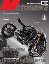 MOTORBIKE 2017년 01월호