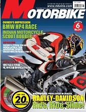 MOTORBIKE 2018년 06월호