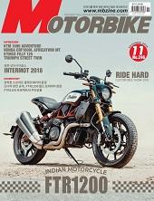 MOTORBIKE 2018년 11월호
