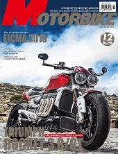 MOTORBIKE 2019년 12월호